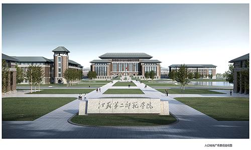 江甦第二師範(fan)學院(yuan)溧水校(xiao)區幕牆工程(cheng)
